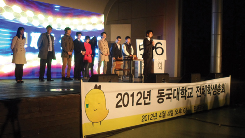 Dongguk Students Raise their Voices in Student General Assembly (SGA)