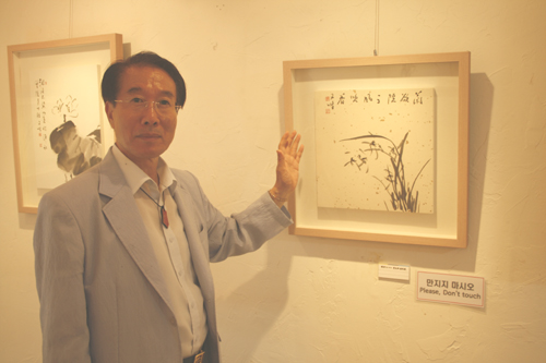 Painter Woobong Choi Young-shin Expressing the Korean Spirit in His Paintings