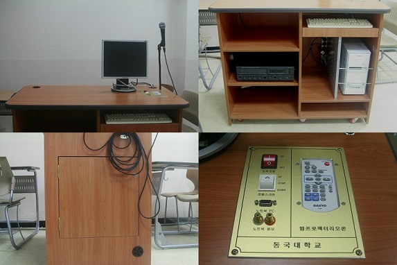 Replacement of Electronic Teaching Desks