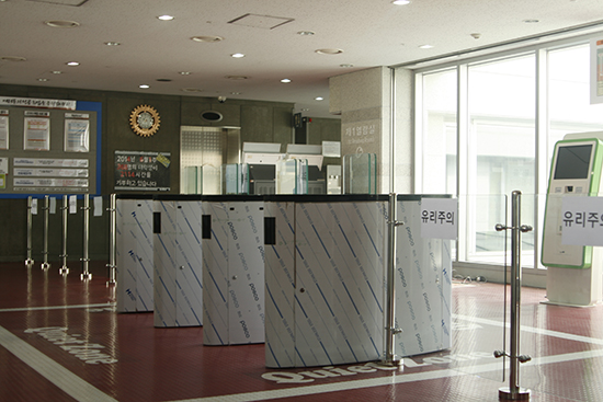 Newly Built Reading Room Gate at Central Library