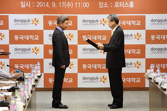 19 Top Stars Become Ambassadors for Donnguk