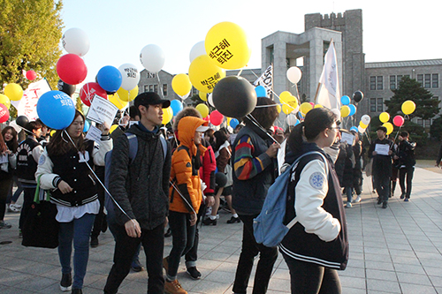 Donggukians Opposing to the Park Administration
