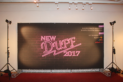 2017 Dongguk University Film Festival, A New Starting Point for Graduates
