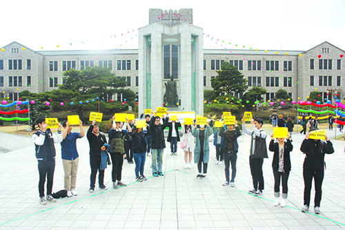 The Rise of Youth Political Participation, Touching the Inner Core of Korean Society