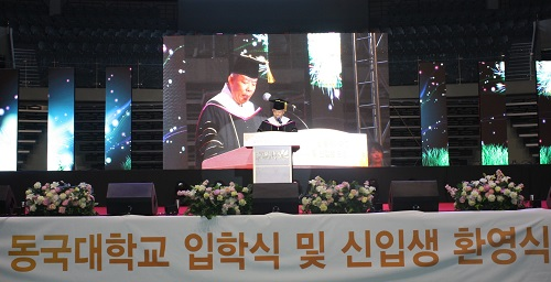 2018 Entrance Ceremony for Freshmen Took Place