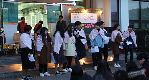 Talk Concert With the Cleaning Workers of Dongguk University