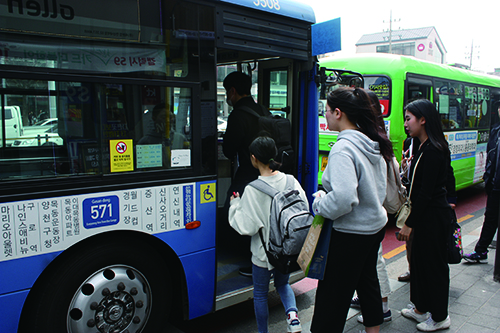 Seoul's New Bus Policy: Marks the Beginning of Civic Awareness