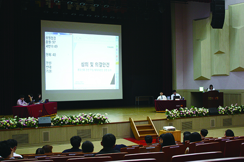 The General Representatives' Meeting of the Latter Half of the Year Left Another Task to Donggukians