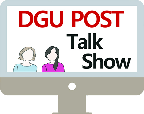 DGU POST Talk Show
