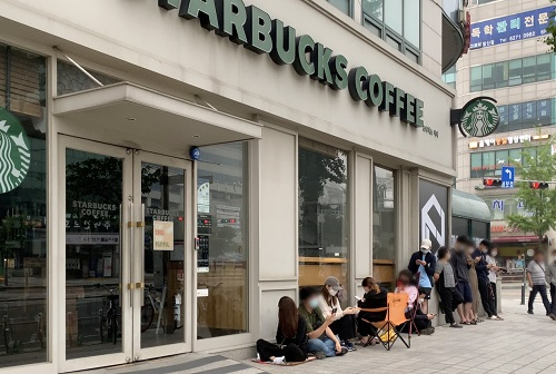 Starbucks' Goods Marketing, Can It Be Justified?