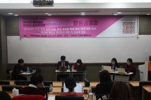 The First Joint Open Hearing for the 49th GSC and 30th GCSC Held