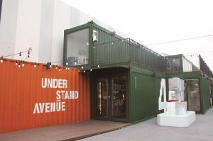 Container Working as a Remarkable Cultural Means on City Streets
