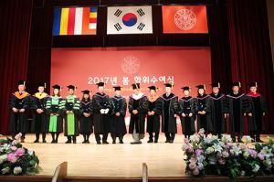 2017 Spring Graduation Ceremony Was Held