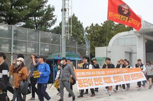 The 3rd 4.14 Jogye Rally Was Held Against the Intervention of Jogye Order