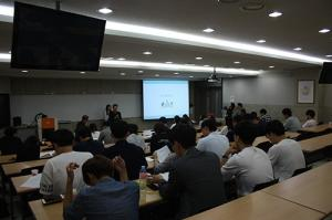 Discontinued General Student Representatives' Meeting in Controversy