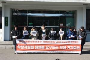 Press Conference Regarding the Dissolution of the Office of Student Affairs Was Held