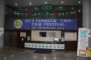 2018 Dongguk University Film Festival (DUFF) Was Held As the Theme of