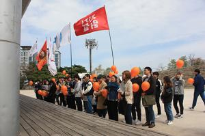 The 4th 4.13 Jogye Rally Took Place