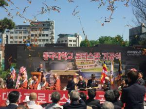 The Ground-breaking Ceremony and the 112th  Anniversary Ceremony Were Held