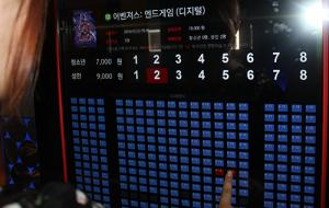 Should South Korea Implement Screen Ceiling System in the Theater?