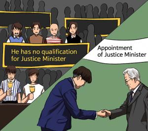 Does He Have Qualification for Justice Minister?