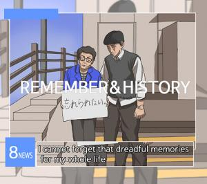 How Can We Forget Those Dreadful Histories