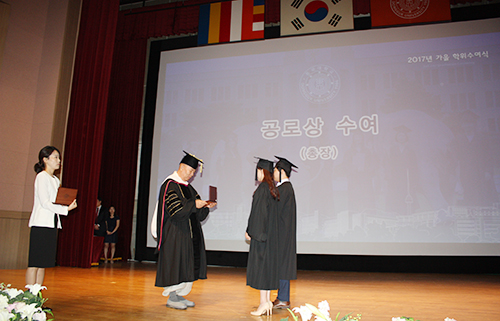 Fall 2017 Graduation Ceremony Held in Dongguk University