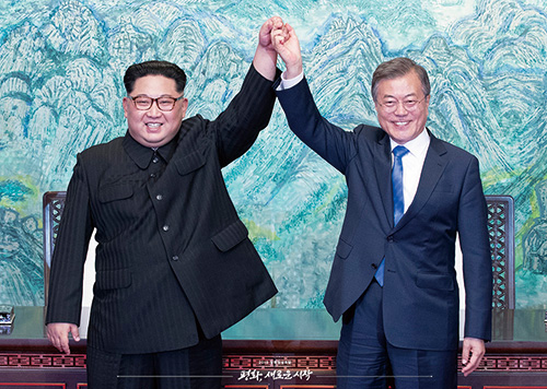 South and North Korea Are Establishing Peace One by One